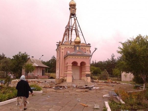 Campanario destruido - Krasnodon
